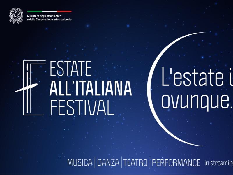 SPAGNA – Estate all'Italiana Festival